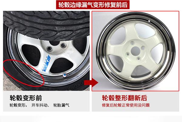 轮毂变形可以修复吗